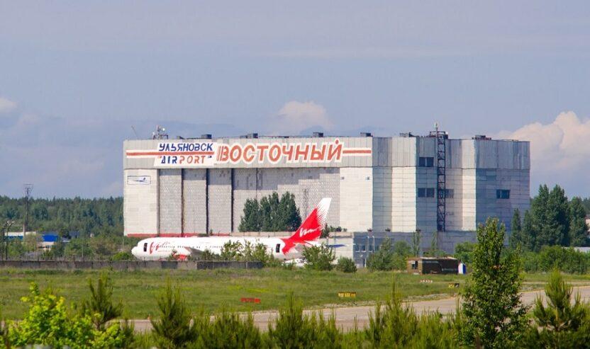 Аэропорты и авиакомпании Ульяновска