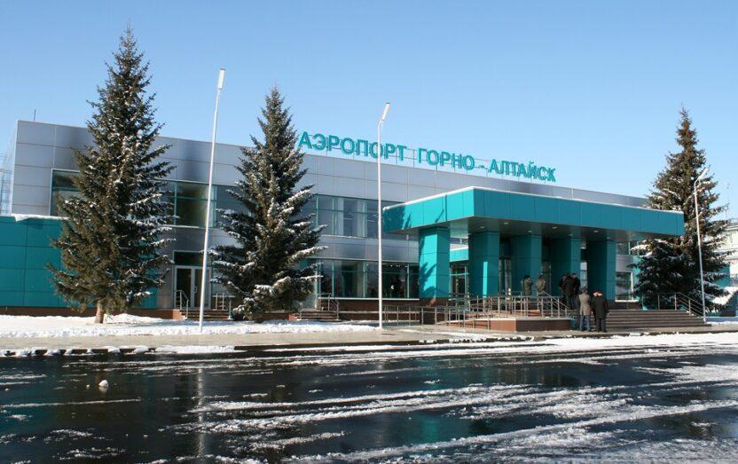 Авиакомпании и аэропорт Горно-Алтайска