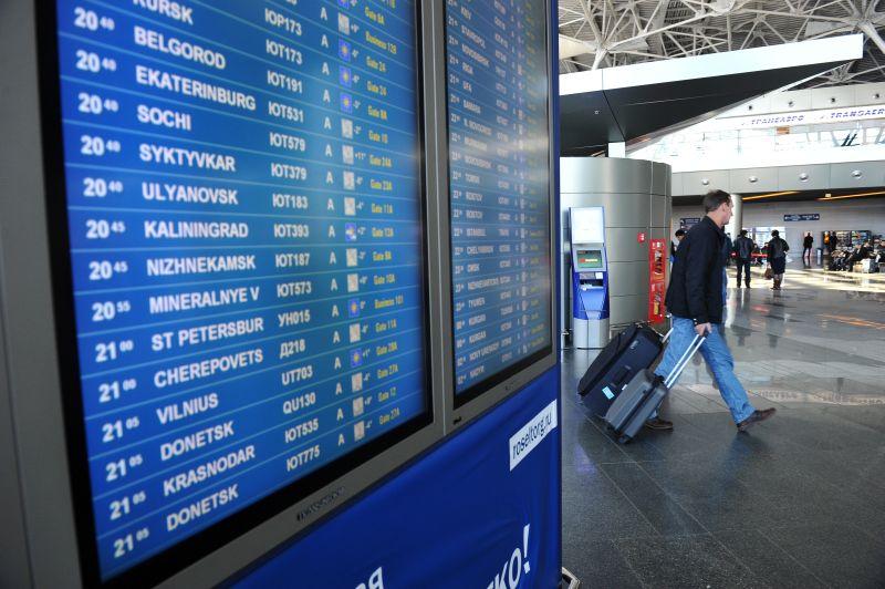 Как пройти регистрацию во Внуково — в аэропорту и онлайн