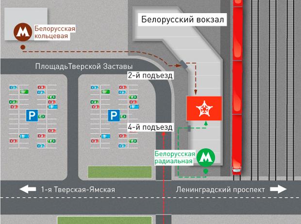 Как найти аэроэкспресс на Белорусском вокзале