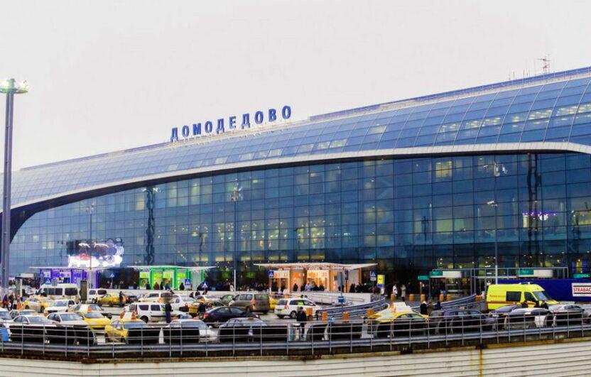 Как добраться от Павелецкого вокзала до Домодедово: все способы с ценами
