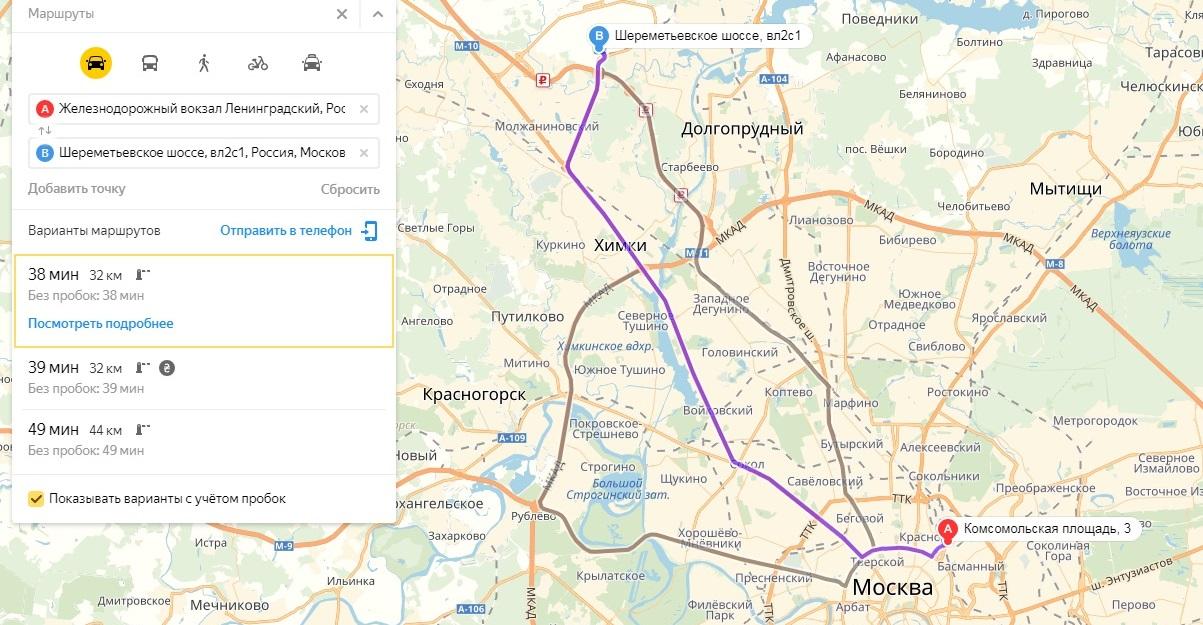 Схема проезда до Шереметьево с Ленинградского вокзала