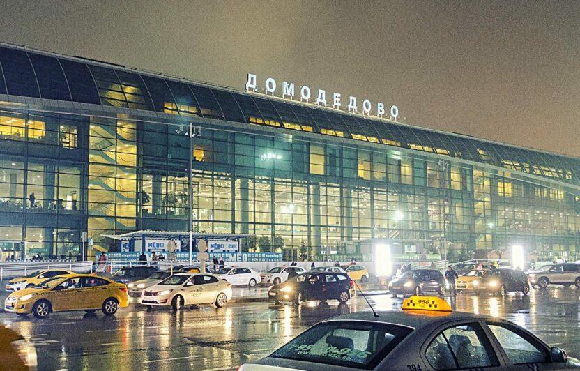 Как доехать с Киевского вокзала до Домодедово и обратно