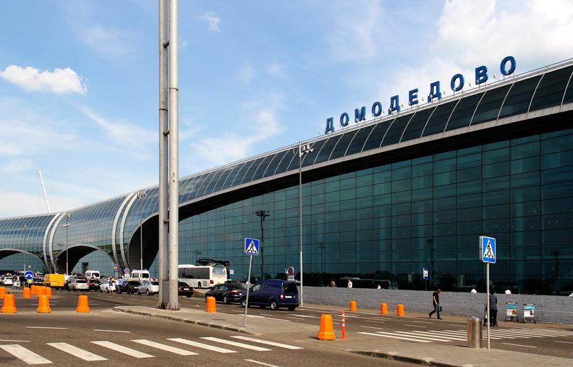 Как добраться из Шереметьево в Домодедово без пересадок Аэроэкспресс такси трансфер на машине автобусе метро самолте