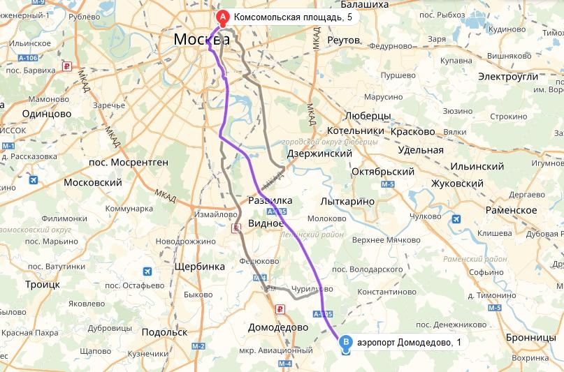 как доехать из Домодедово до Ярославского вокзала