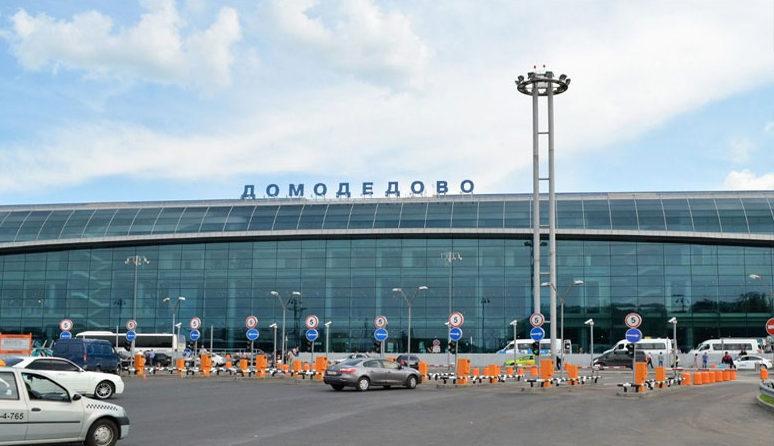 Как добраться с аэропорта Домодедово до Казанского вокзала