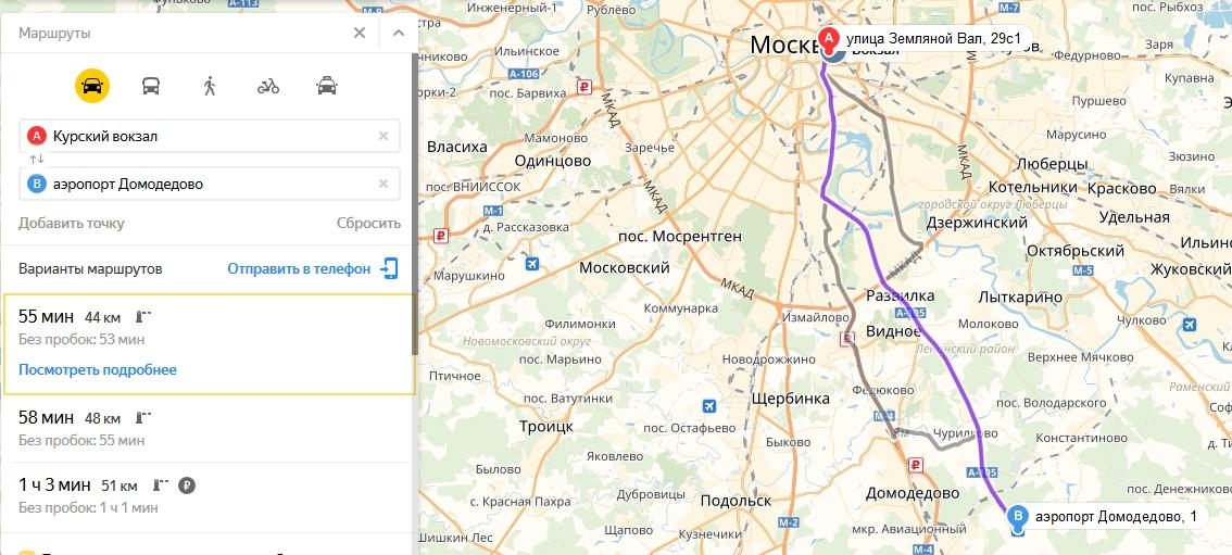 маршрут от Домодедово до Курского вокзала