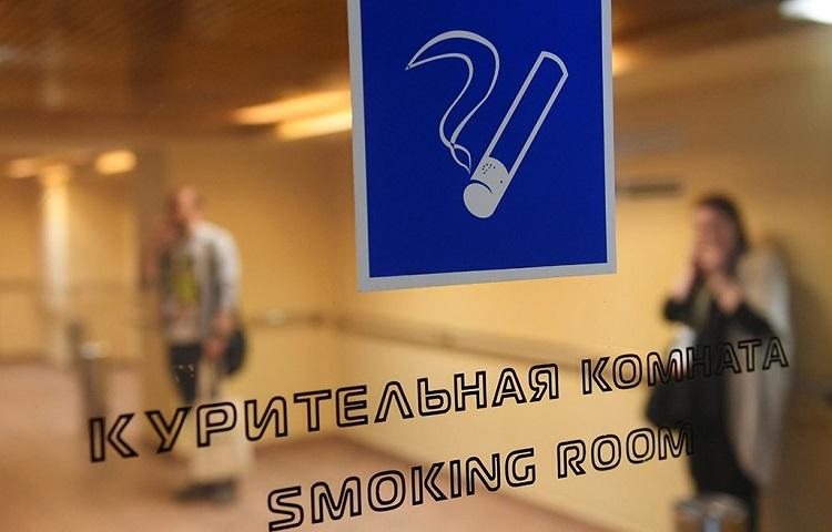 Где покурить в Шереметьево после регистрации 2018
