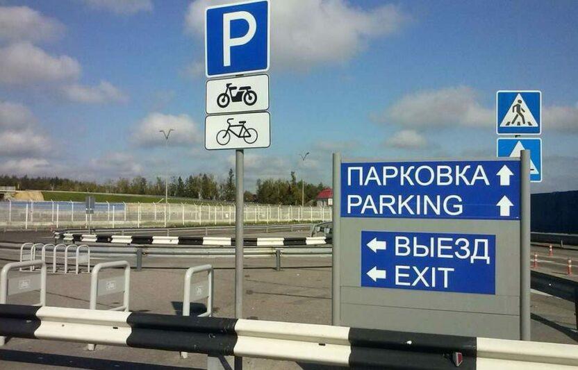 Где припарковаться в Домодедово на длительный и короткий срок