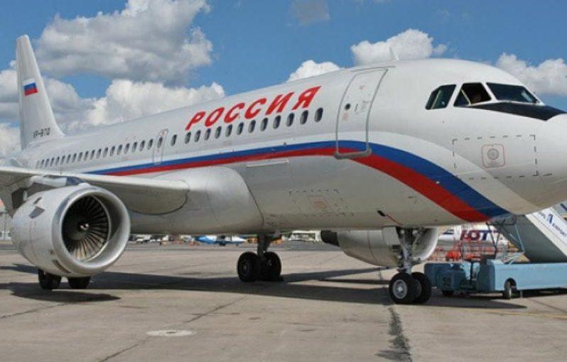 Требования к провозу багажа и ручной клади в самолете Россия