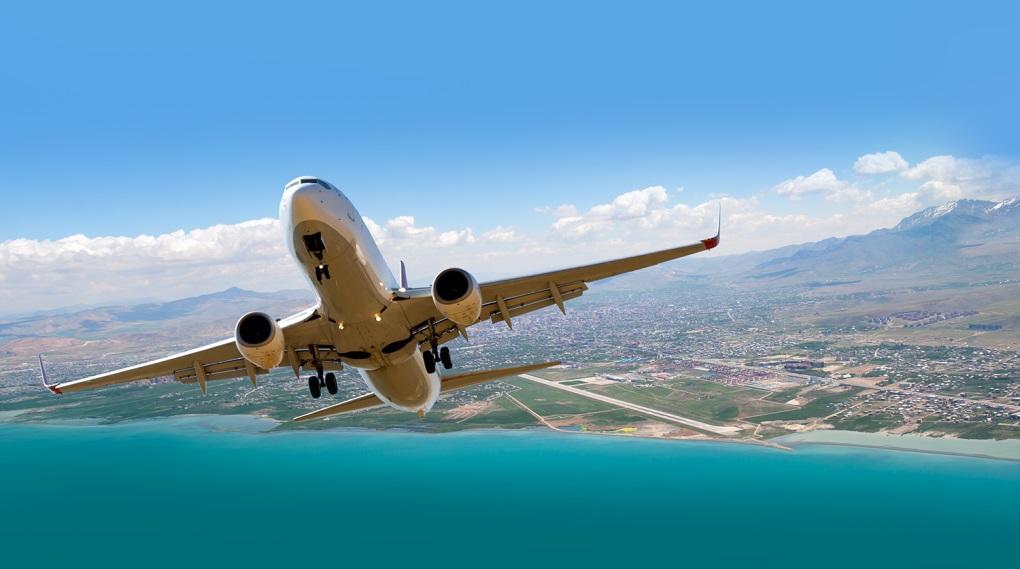 Где найти чартерные рейсы