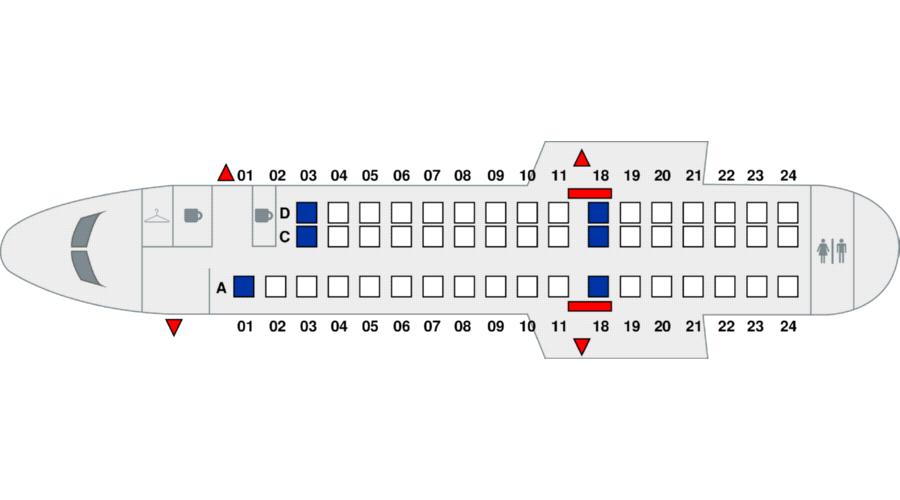 Embraer 170 regional jet S7 лучшие места
