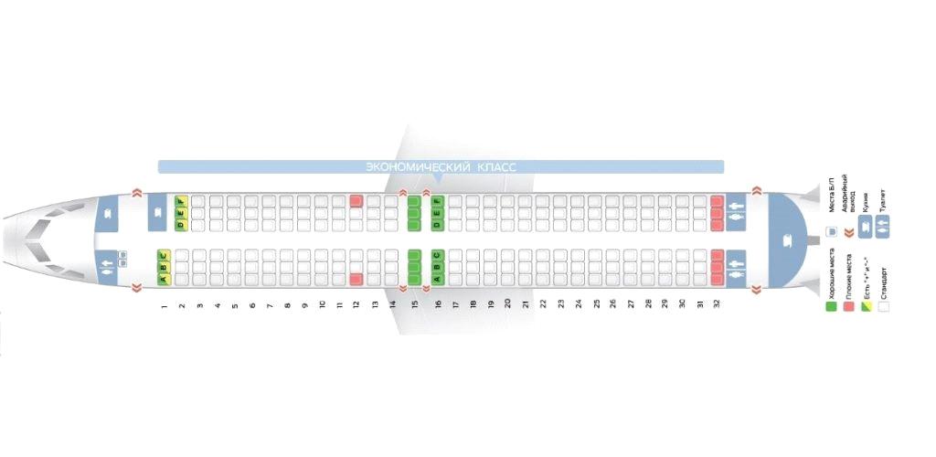 Боинг 737 Победа схема салона лучшие места