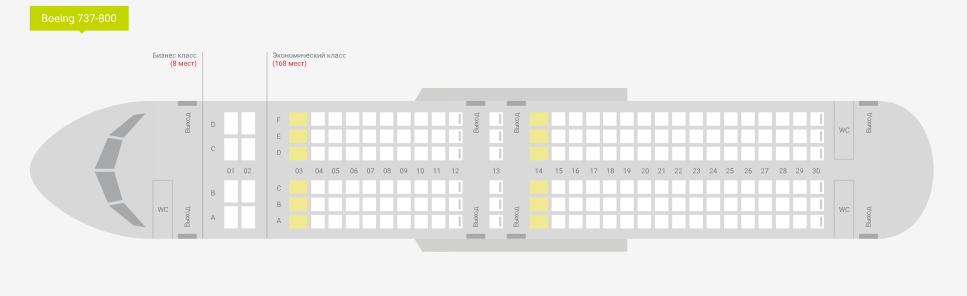 Боинг 737 схема салона лучшие места S7
