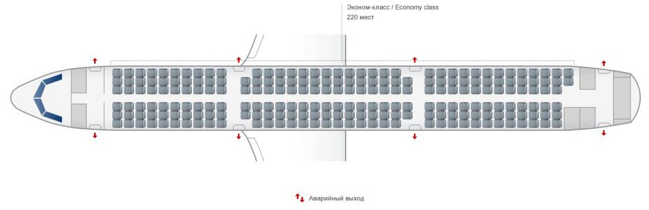Схема компоновки авиасудна Airbus A321 Уральских авиалиний