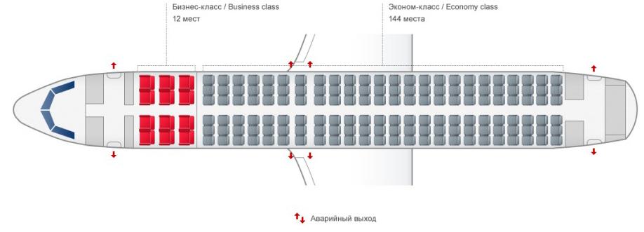 Схема салона А320 авиакомпании Уральские авиалинии
