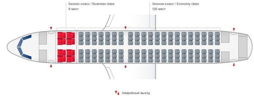 Схема салона Аэробуса 319 Уральских авиалиний