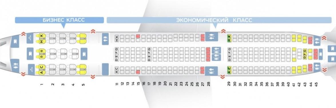 Схема салона бизнес + эконом А330-300 Аэрофлот (296 мест)