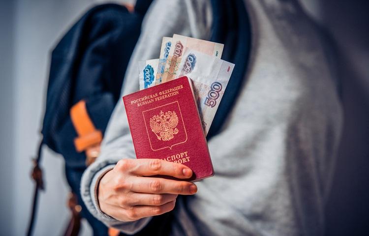 Паспорт для перелета по России