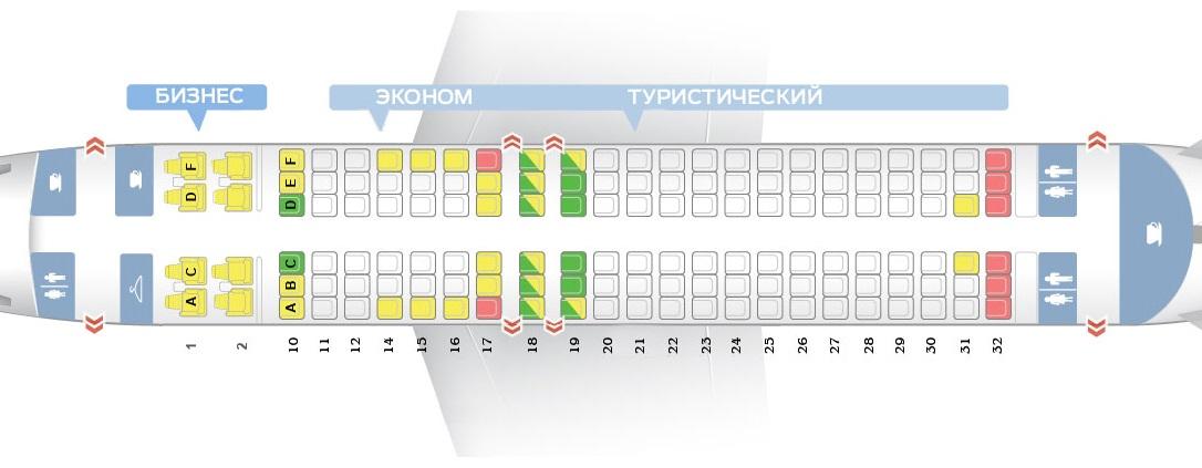 Схема салона Boeing 737-400 (140 мест)