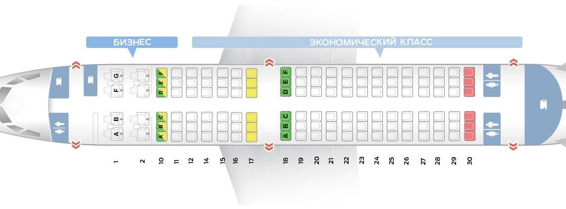 Схема пассажирского салона Боинг 737 700 (128 мест)