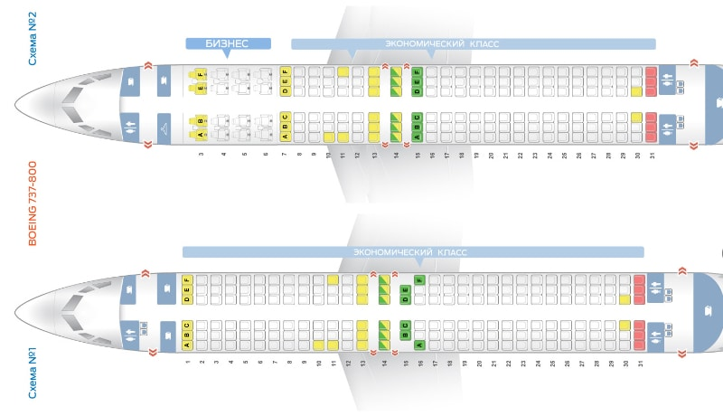 Схема салона самолета Боинг 737 800