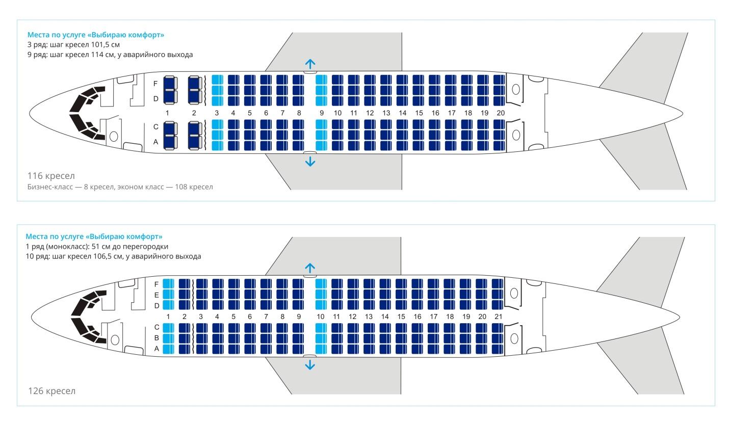 Схемы салонов Boeing 737-500 (ЮТэйр)