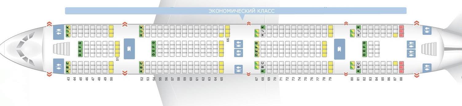 Планировка салона самолета А380 Emirates