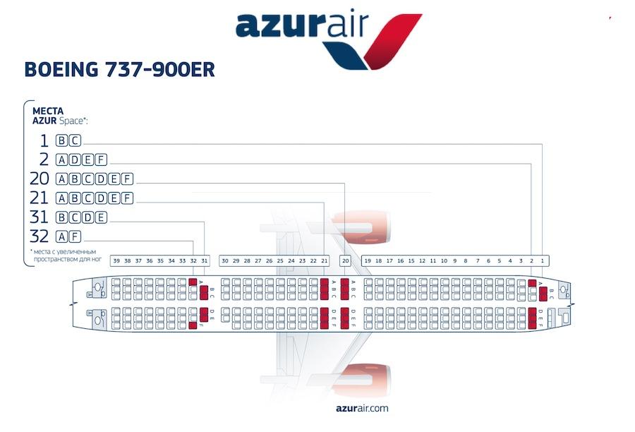 Схема салона 737-900ER