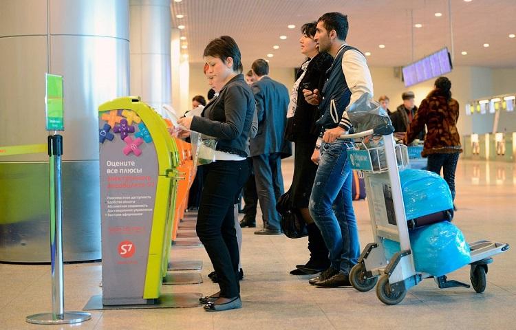 Прохождение регистрации на самолет S7