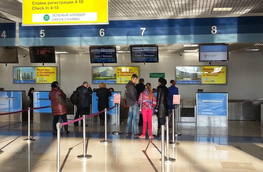 Регистрационная стойка в аэропорту на рейсы Авроры