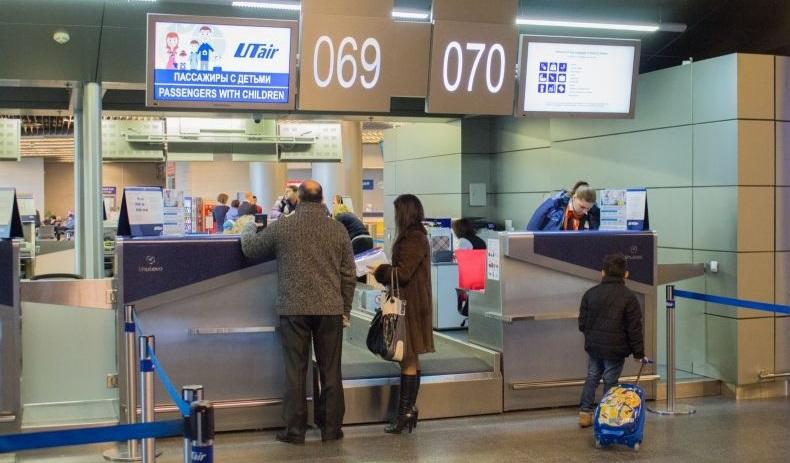 Регистрация на рейс ЮТэйр в аэропорту