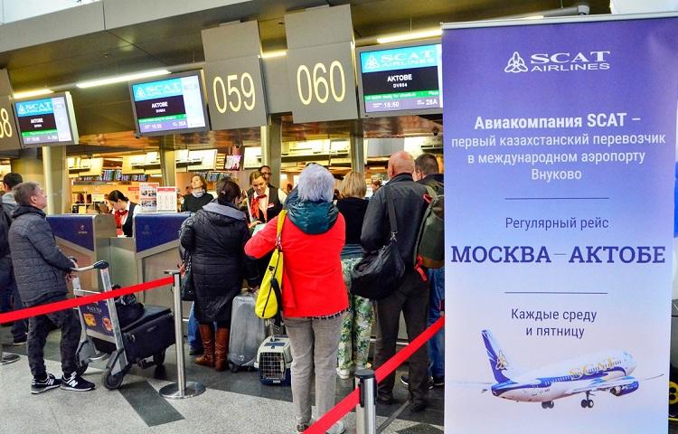 Прохождение регистрации на рейс компании СКАТ