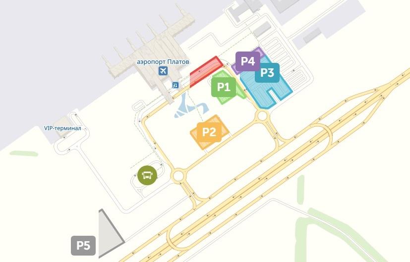Схема парковок аэропорта Платов