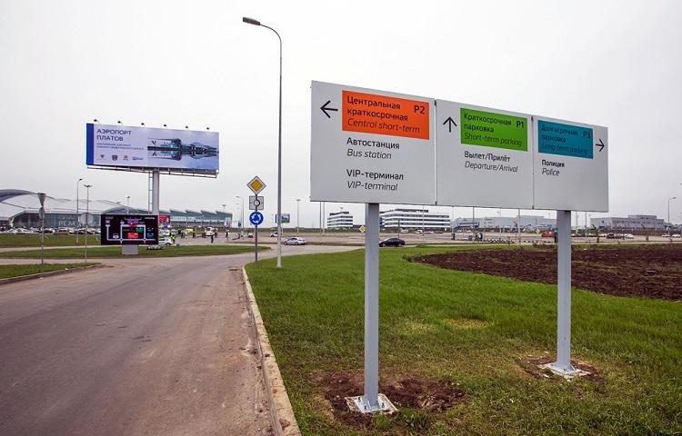 Стоянки в аэропорту Ростова-на-Дону