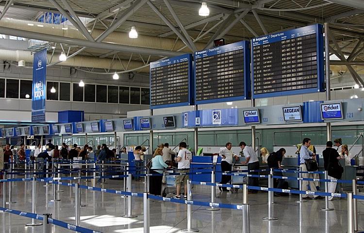 Регистрация на рейс компании Aegean Airlines