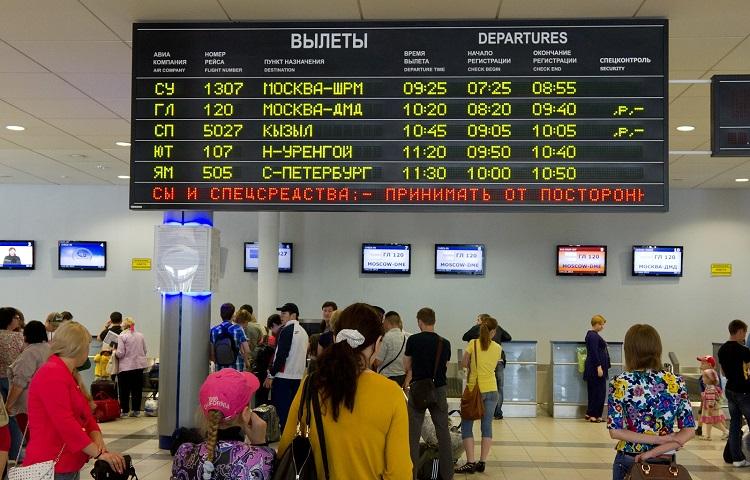 Регистрация на самолет в авиагавани Новосибирска