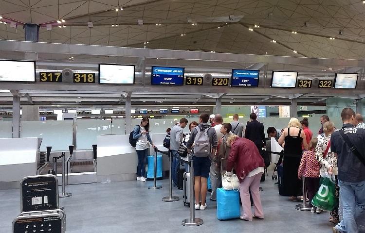 Регистрация на самолет компании Gulf Air