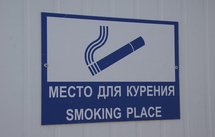 Места для курения в аэропорту Симферополя