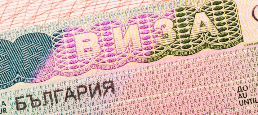 Как оформить страховку для шенгенской визы в Болгарию