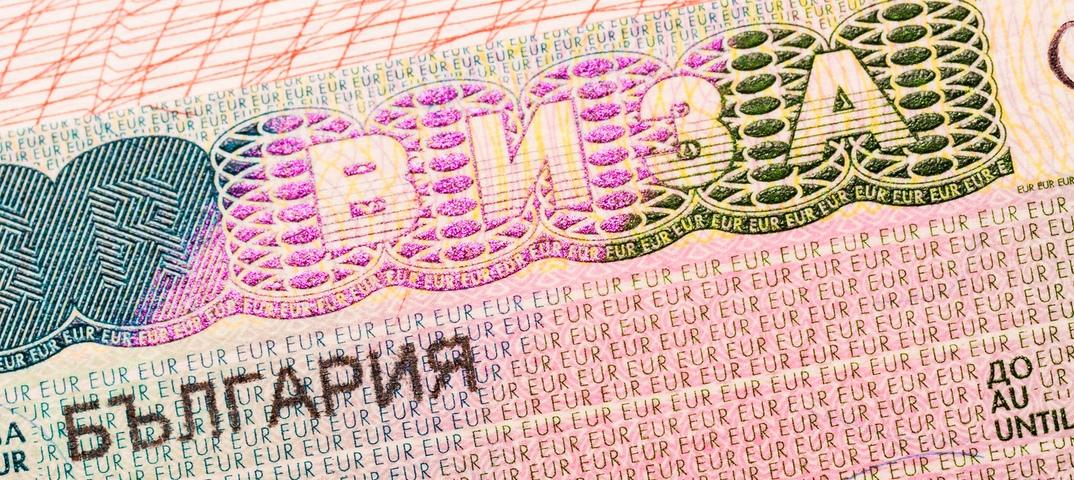 страхование для визы в Болгарию