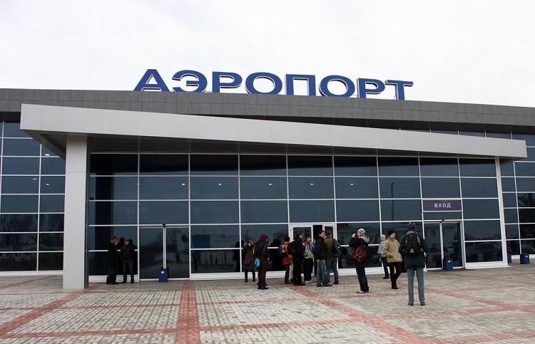 Как добраться до аэровокзала Астрахань