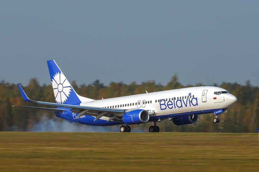 «Белавиа» возобновила рейсы по маршруту Минск – Москва – Минск