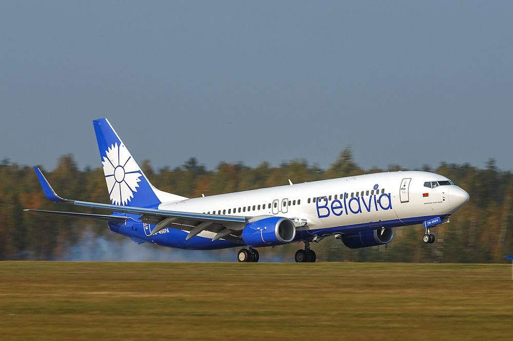 Авиакомпания «Белавиа»