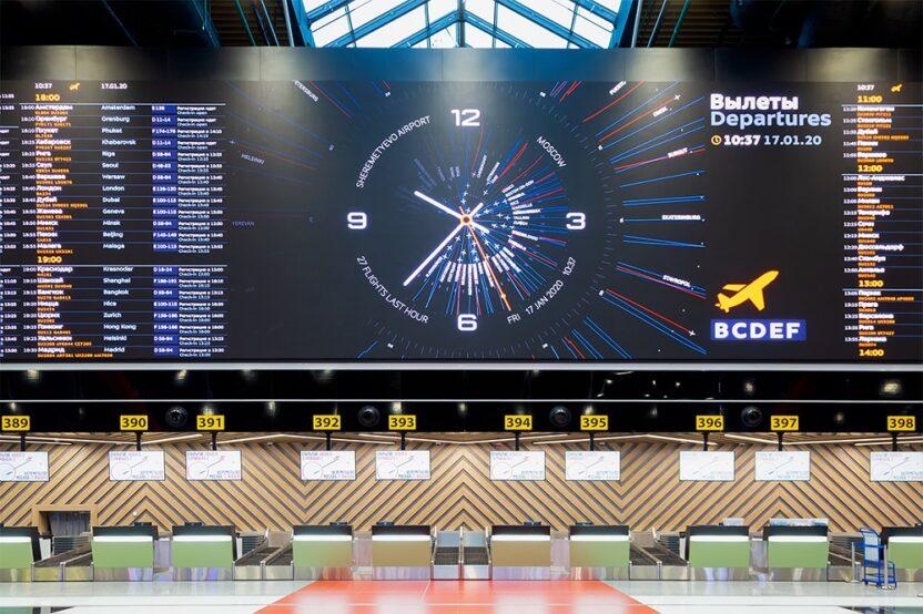 В аэропортах Москвы отменено и задержано 23 рейса