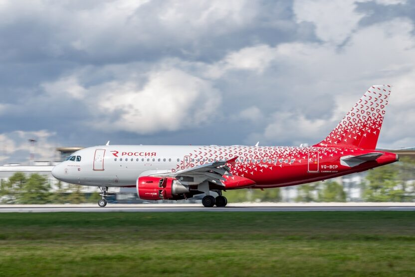 Авиакомпания «Россия» открывает регулярные рейсы из Петербурга в Женеву