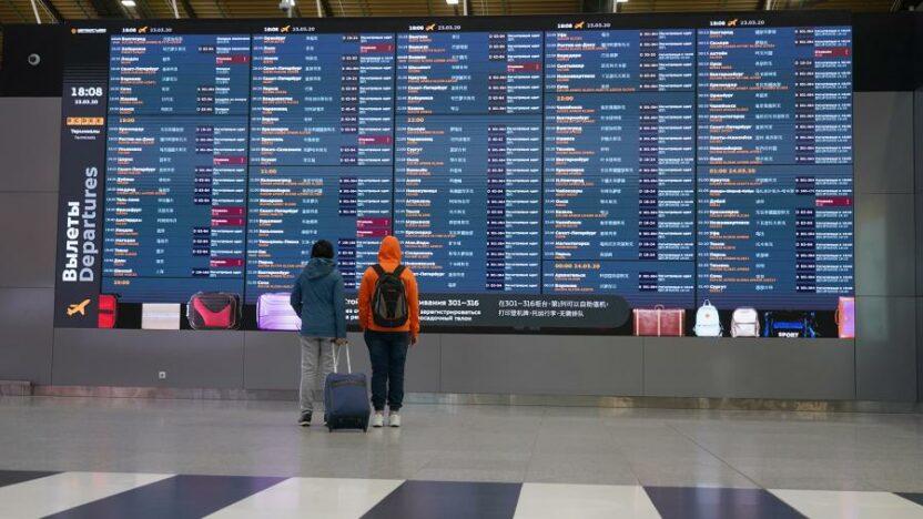 В столичных аэропортах отменили 20 рейсов